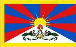 flaga tybetu